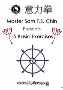 I Liq Chuan 15 Basic Exercises DVD