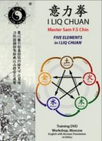 Five Elements In I Liq Chuan® - DVD