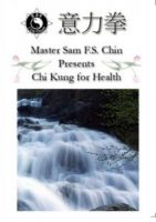 Chi Kung For Health - Featuring GM Sam Chin MP4