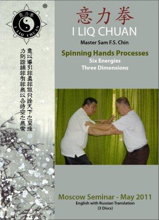 I Liq Chuan Spinning Hands DVD