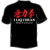 Official I Liq Chuan T-shirt