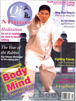 Zhong Xin Dao I Liq Chuan founder Sam FS Chin, QI Magazine Jan 1999