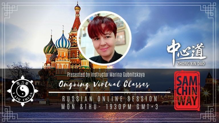 Russian Language Online Classes with Instructor Marina Gubnitskaya