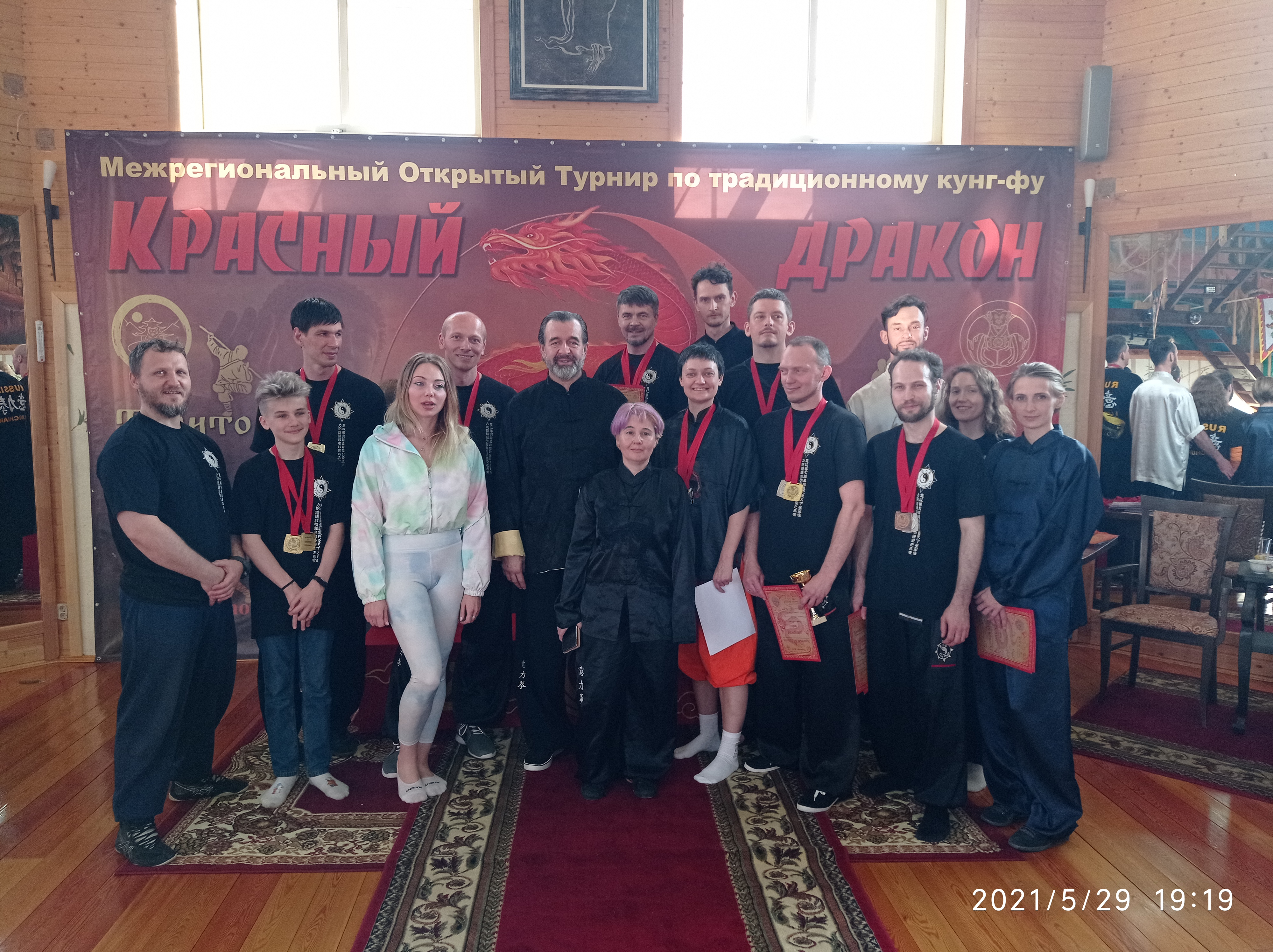 Russian I Liq Chuan team
